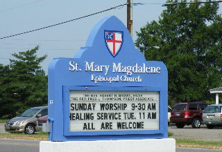 st mary hdu chuurch monument sign with changeable copy shield and message light up classic signs nc 2 320x240