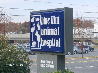 Blue flint animal backlit sign asboro classic signs nc 320x240