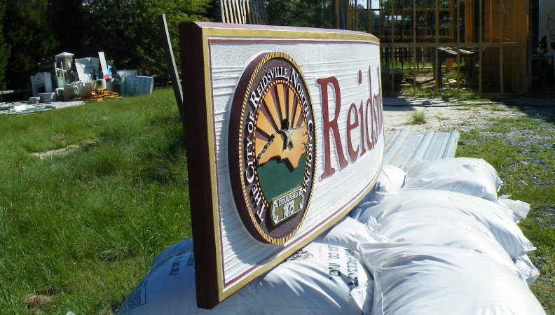 reidsville city sandblasted curved hdu sign tofit curved wall classic signs nc 792x450